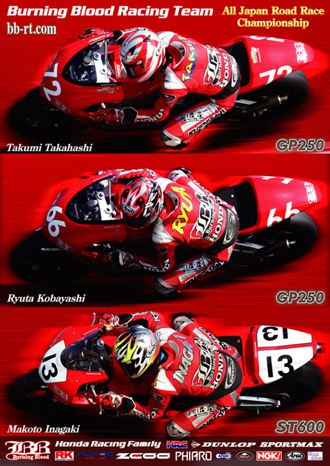 Honda Racing THANKS DAY用 ポスター